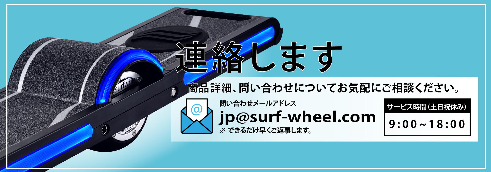 JP Banner-01-01.jpg