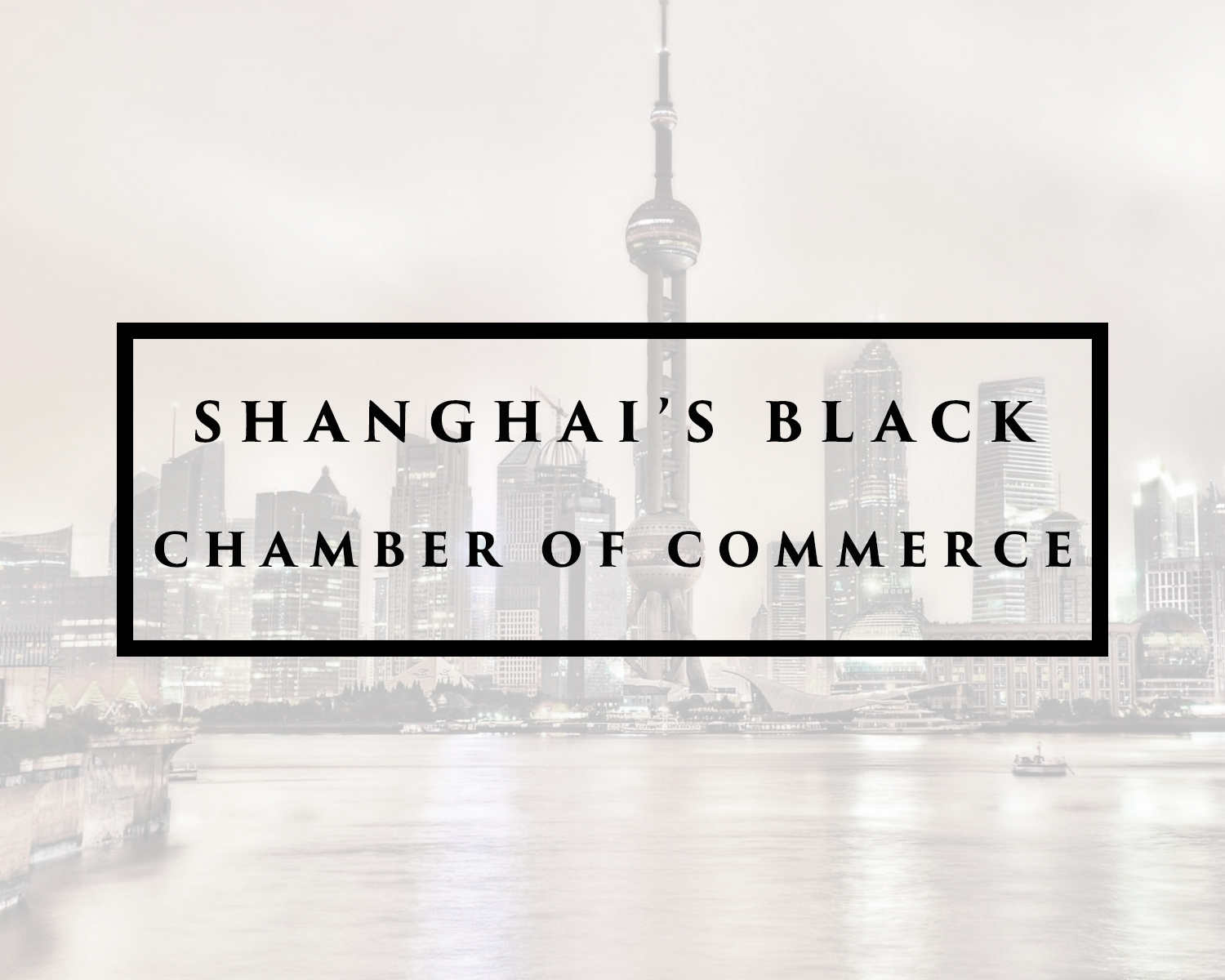 BLACK COMMERCE 2.jpg