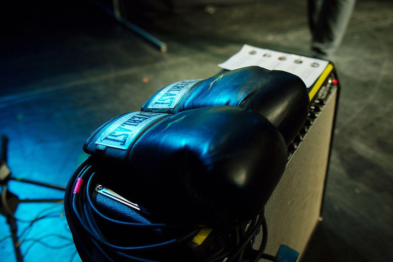 Sciense_Slam_boxing_gloves.jpg