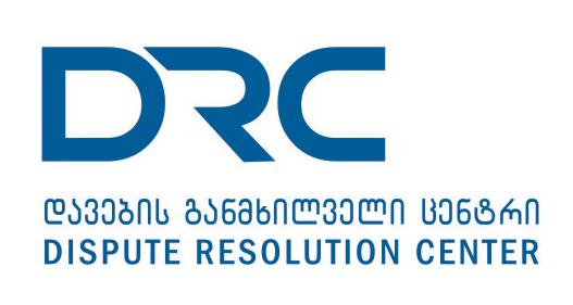drc-logo.jpg
