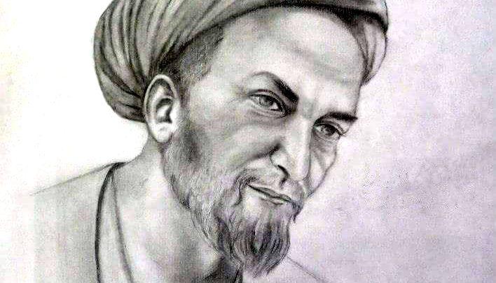 Persian Poet Ubayad Zukani