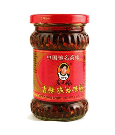 Lao Man Ga chili sauce
