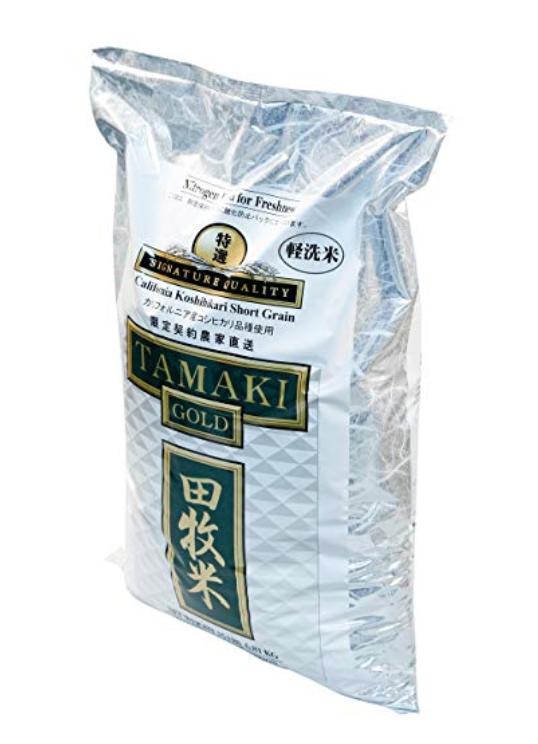 Tamaki Gold Rice