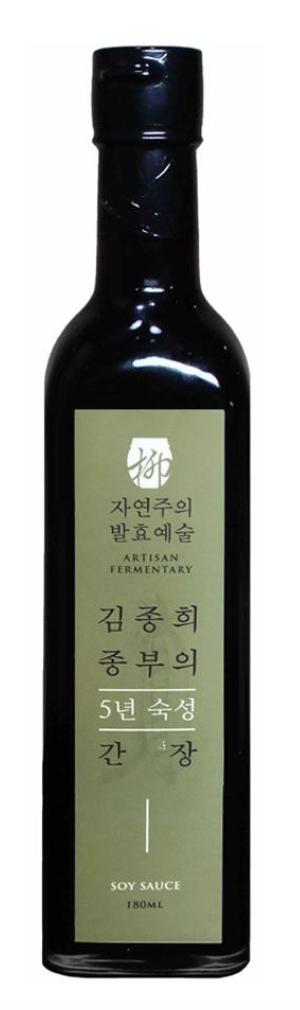 'Ganjang' Soy Sauce
