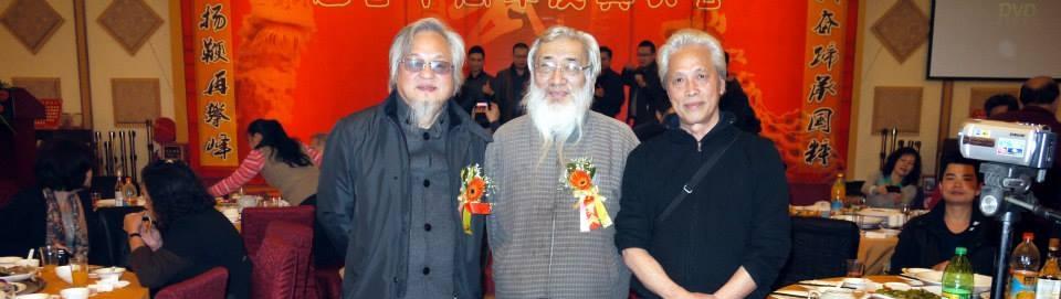 李宁耀师傅与岭南医道名家阮纪正、金能爱大师留照。(2008年)