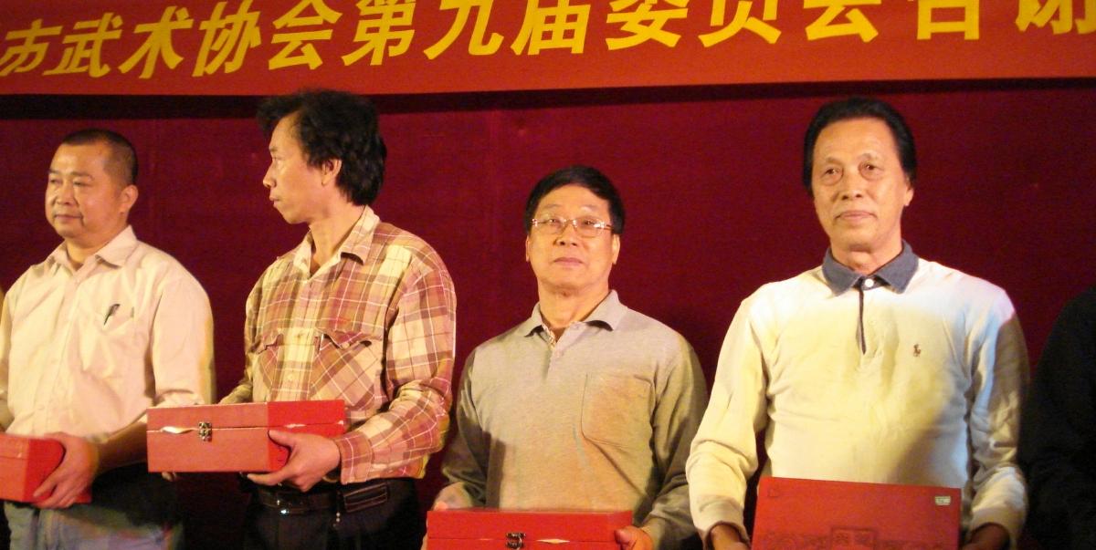 李宁耀师傅于2008年当选为广州市武术协会第九届委员会常委,中国武术协会武术段位七段。