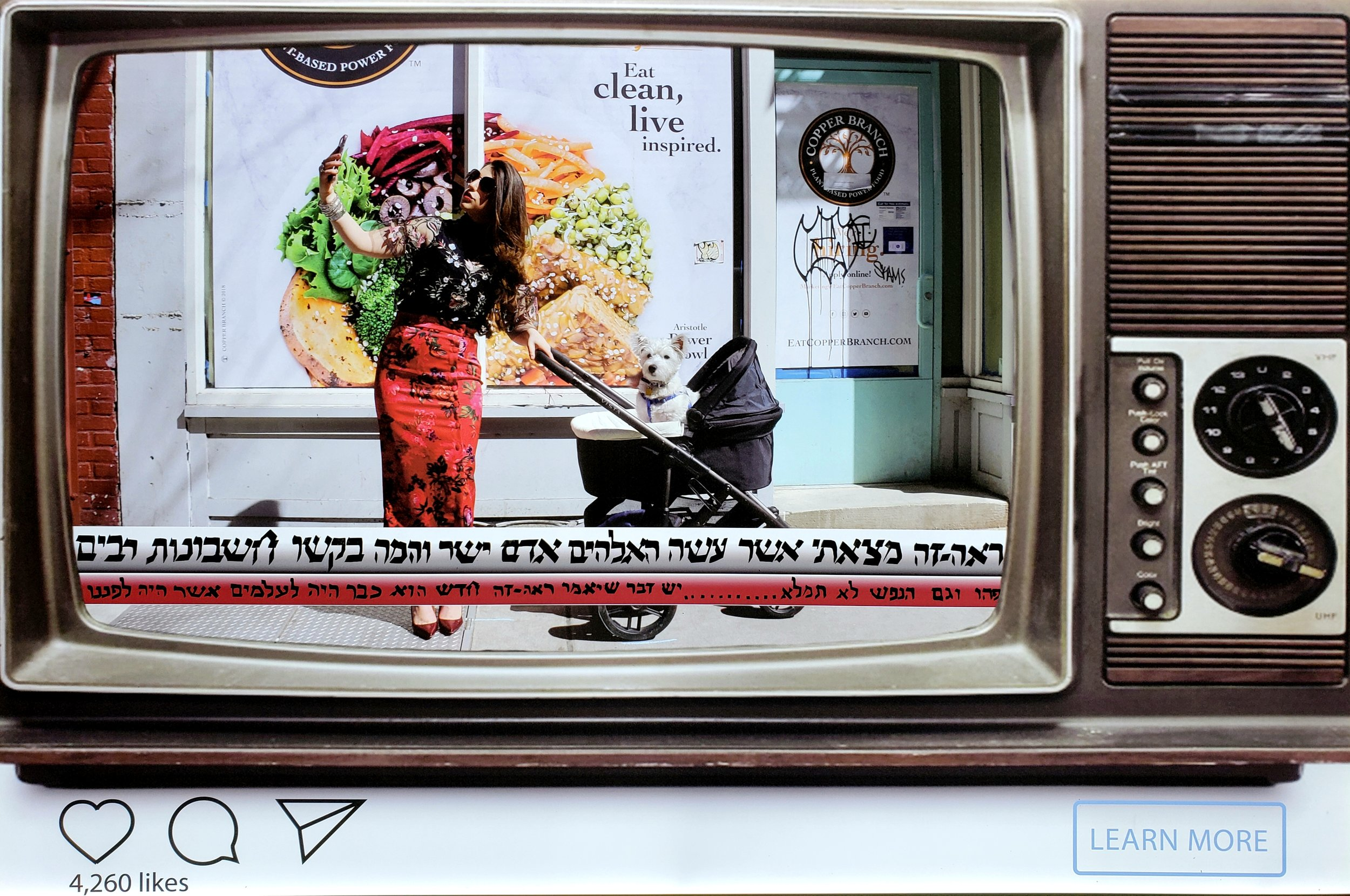 """Distraction, Digital Collage and hand-cut calligraphy on LED Lightbox, 24 x 36"""", 2019"""