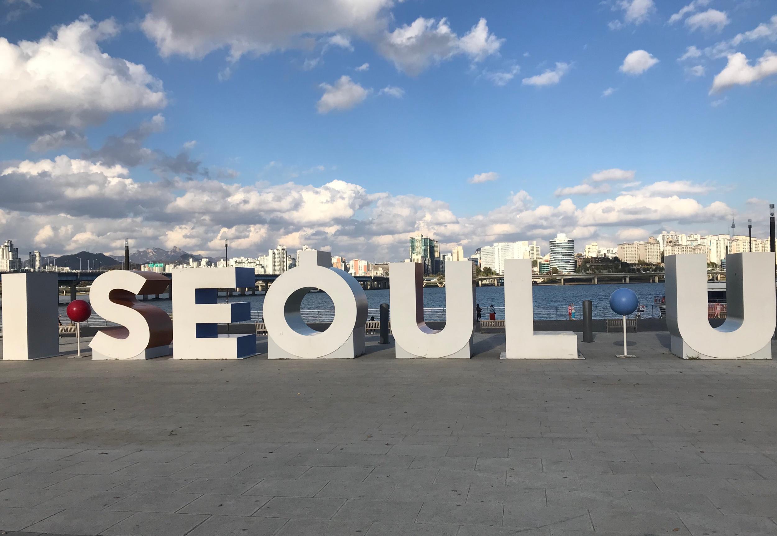 Yeouido, Han River