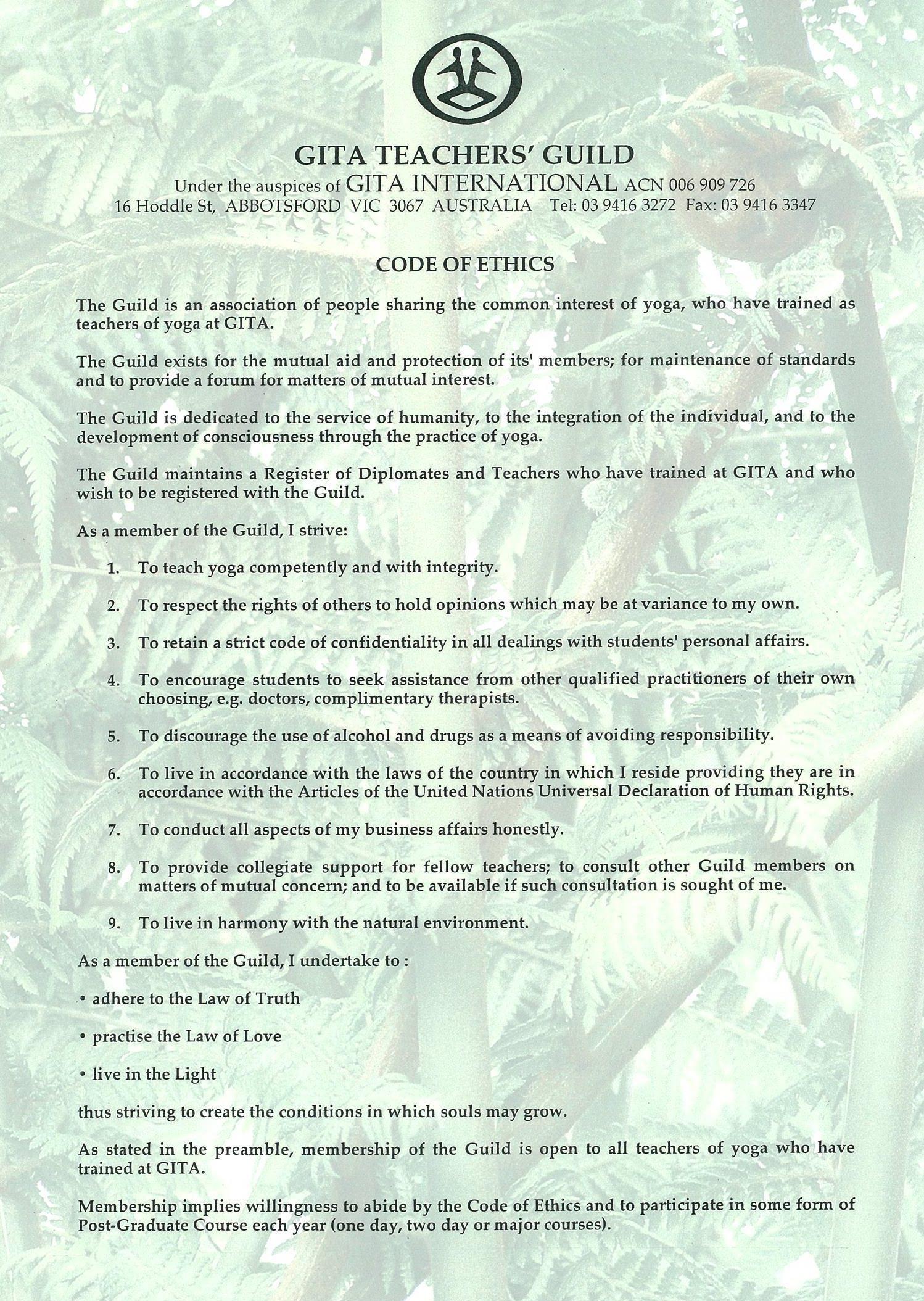 Guild Code of Ethics.jpg