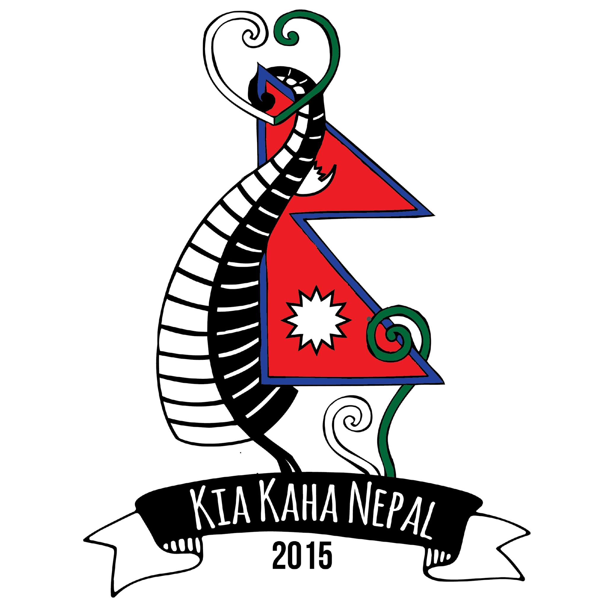 Logo designed by local Dave Julian for the event, incorporating the Nepalese flag and the NZ fern and koru.