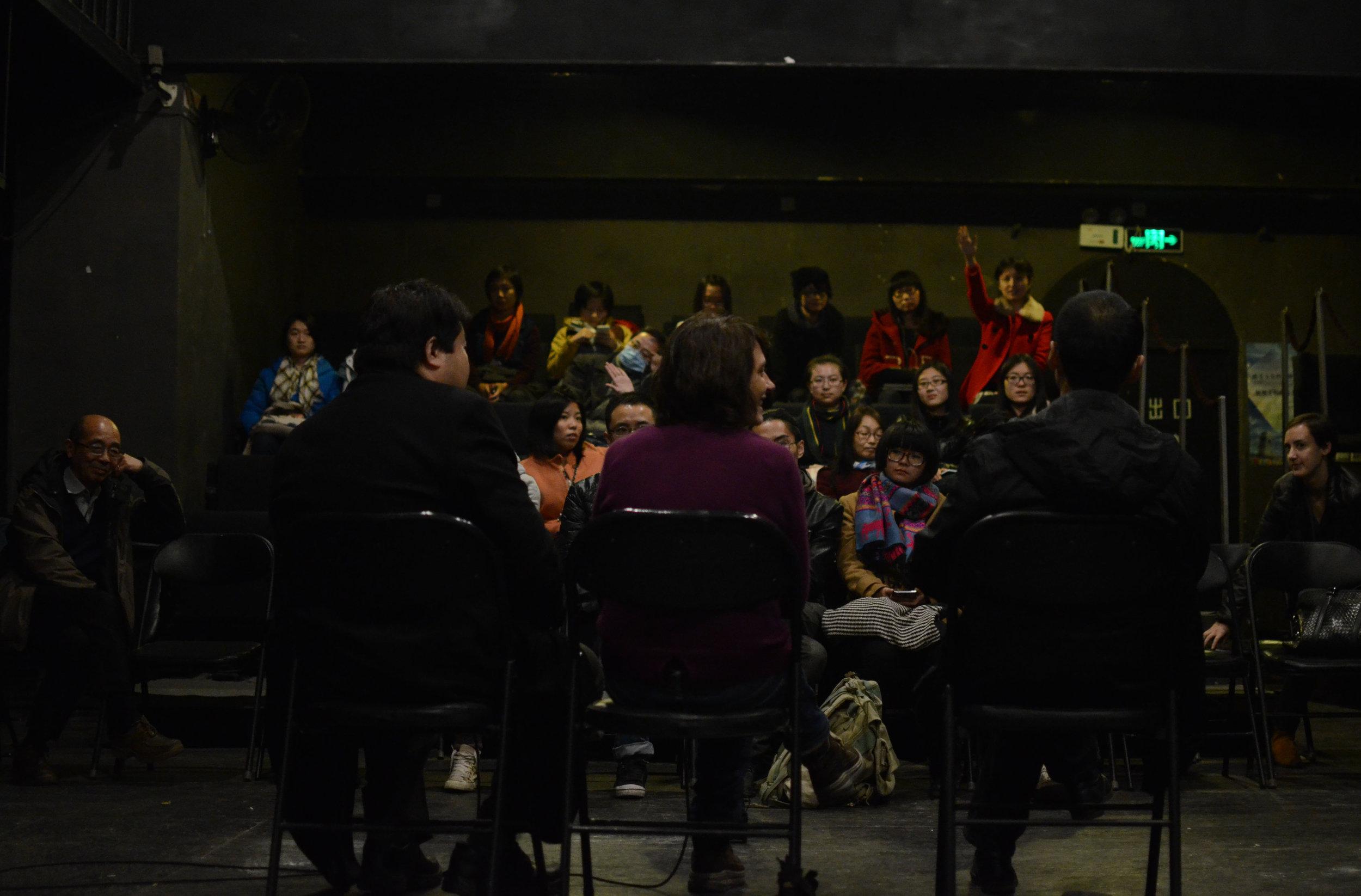 Audience-3.jpg