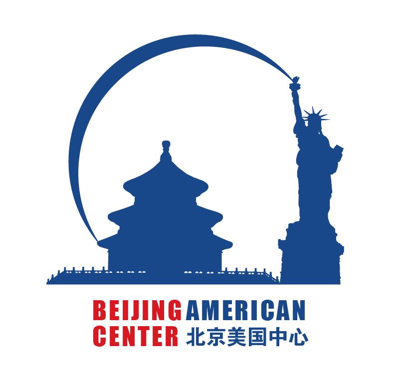 Beijing American Center.jpg
