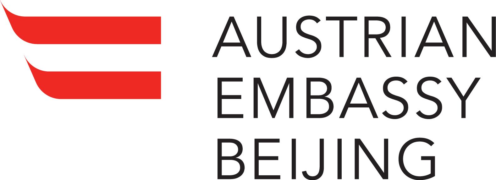 Austrian Embassy.jpg