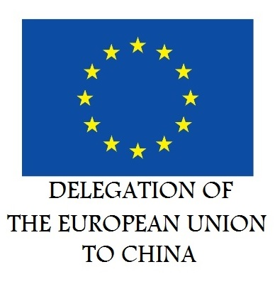 Delegation of the European Union to China.jpg