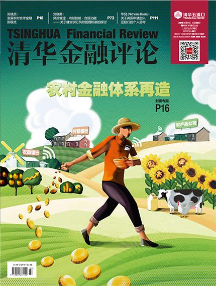 tsinghua_cover.jpg