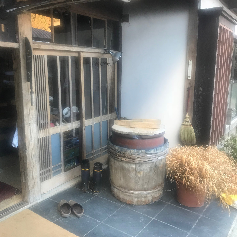 Fujino farmhouse - take off your shoes!