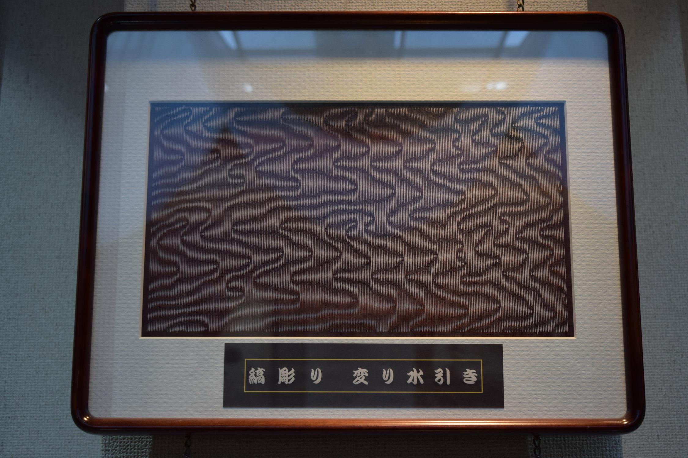 Old stencil - waves