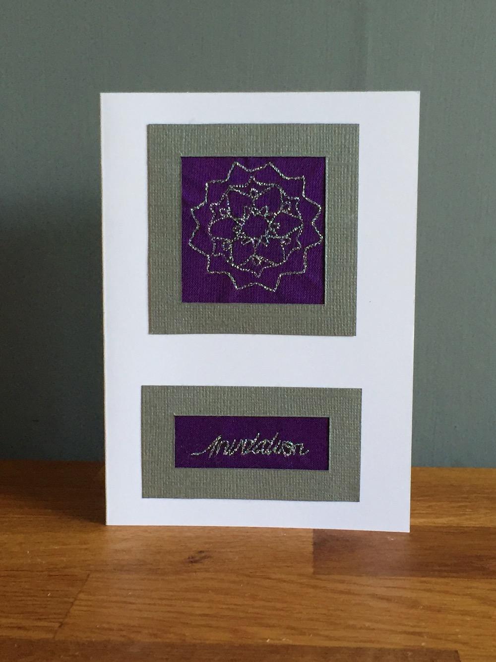Free motion embroidery wedding invitation.jpg
