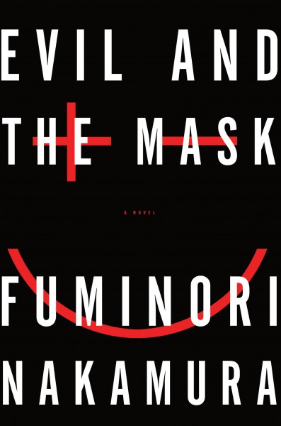 Evil-and-the-Mask-397x600.jpg