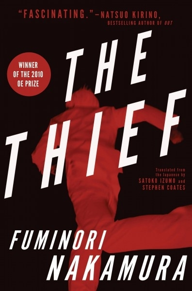 The-Thief-396x600.jpg