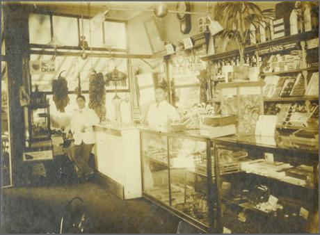 Bob's Spa, 128 South Street. circa 1912.  Download  high-resolution file.