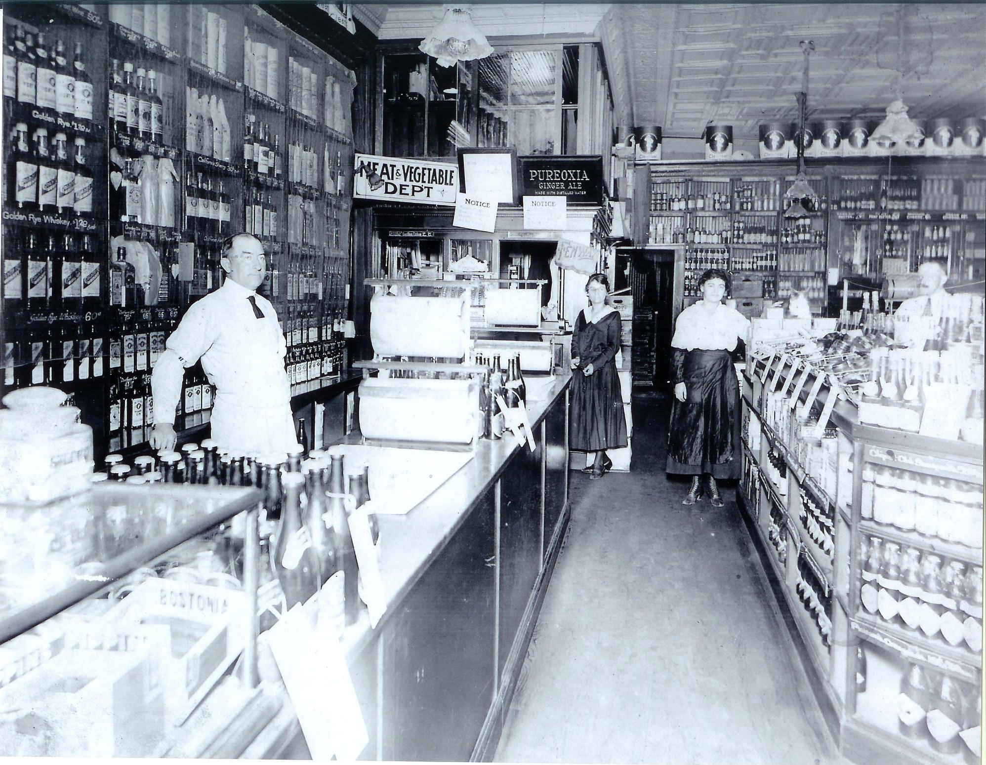 Patterson's South Street store2.jpg
