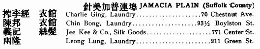 JP Chinese Owned Businesses 1912.jpg