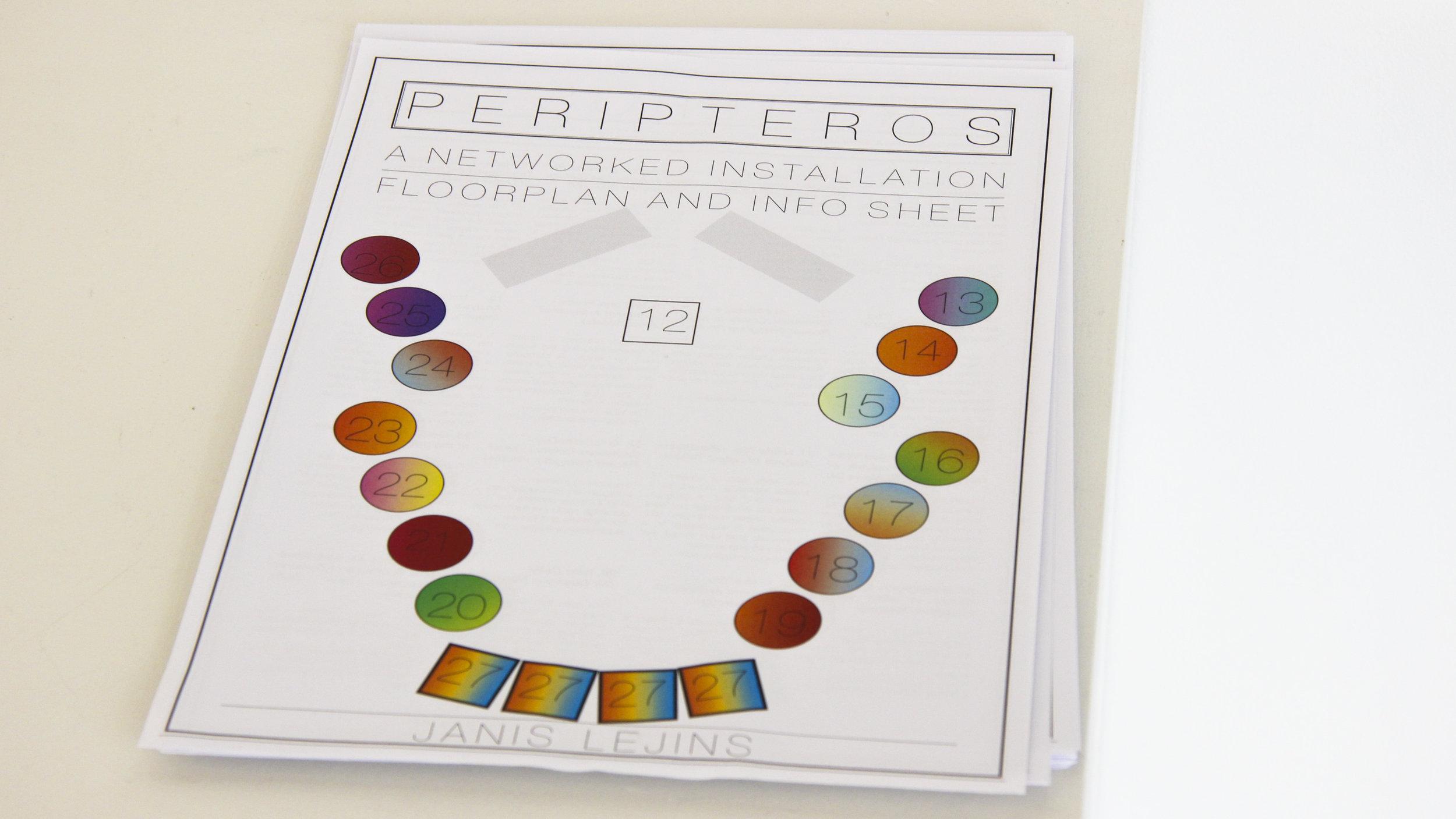peripteros12.jpg