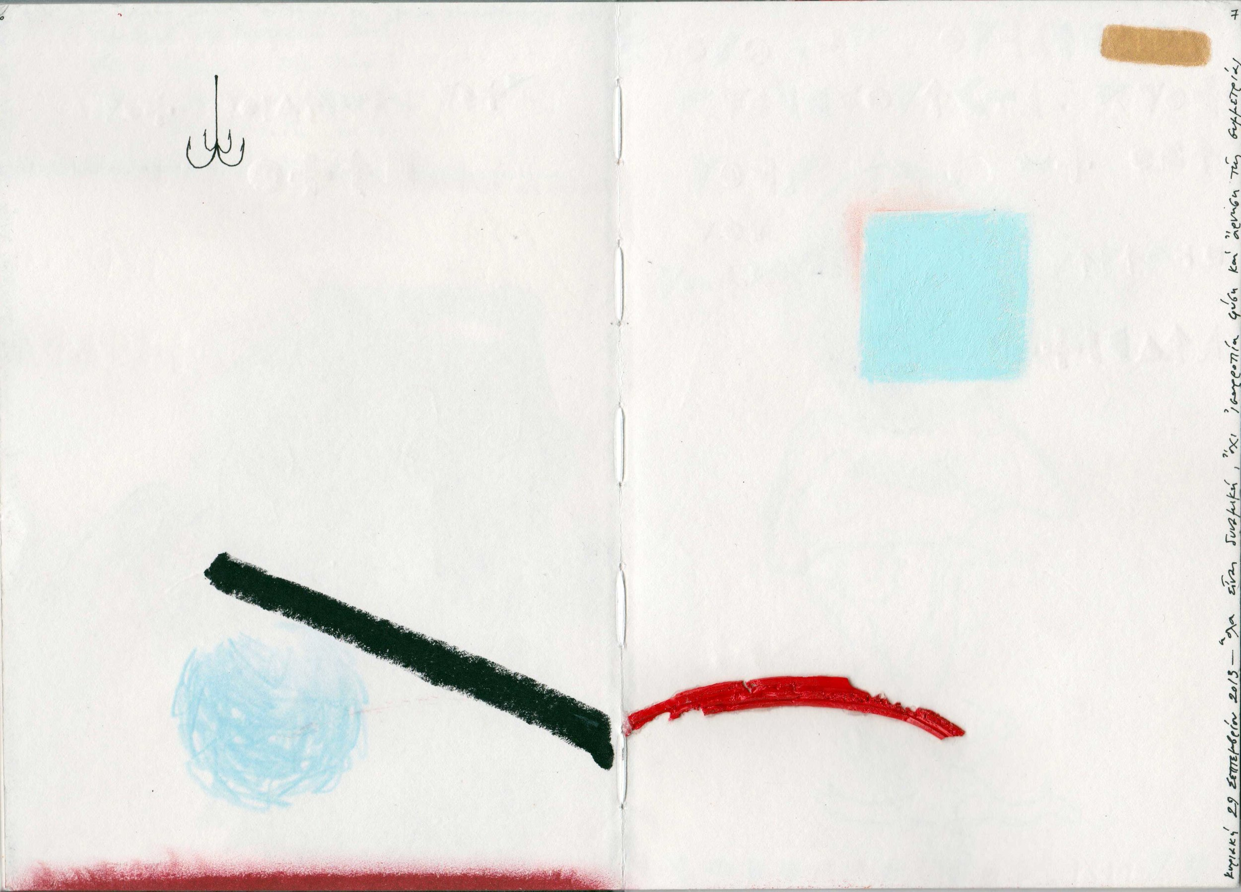 diary 15 page 6-7