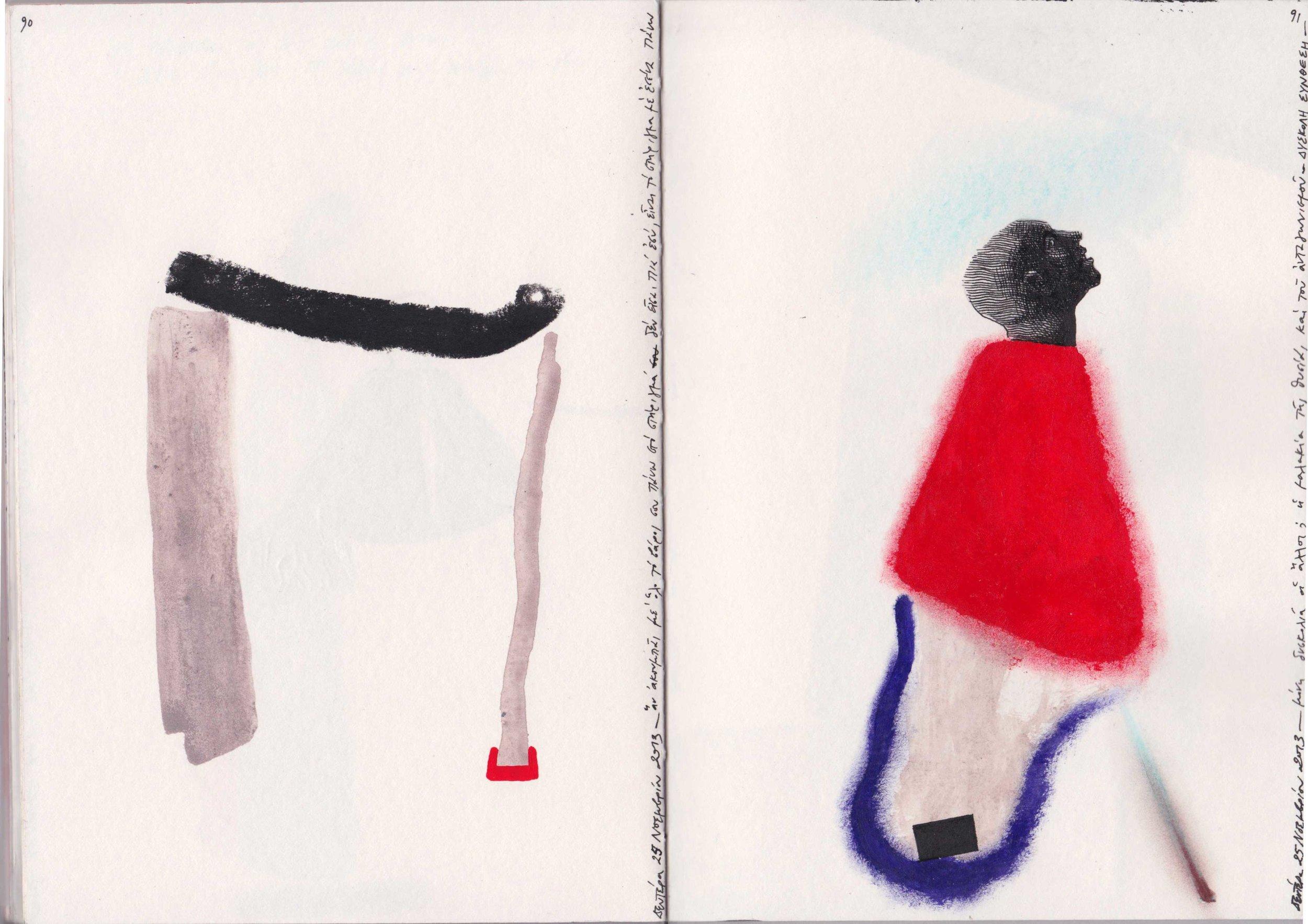 diary 15 page 90-91