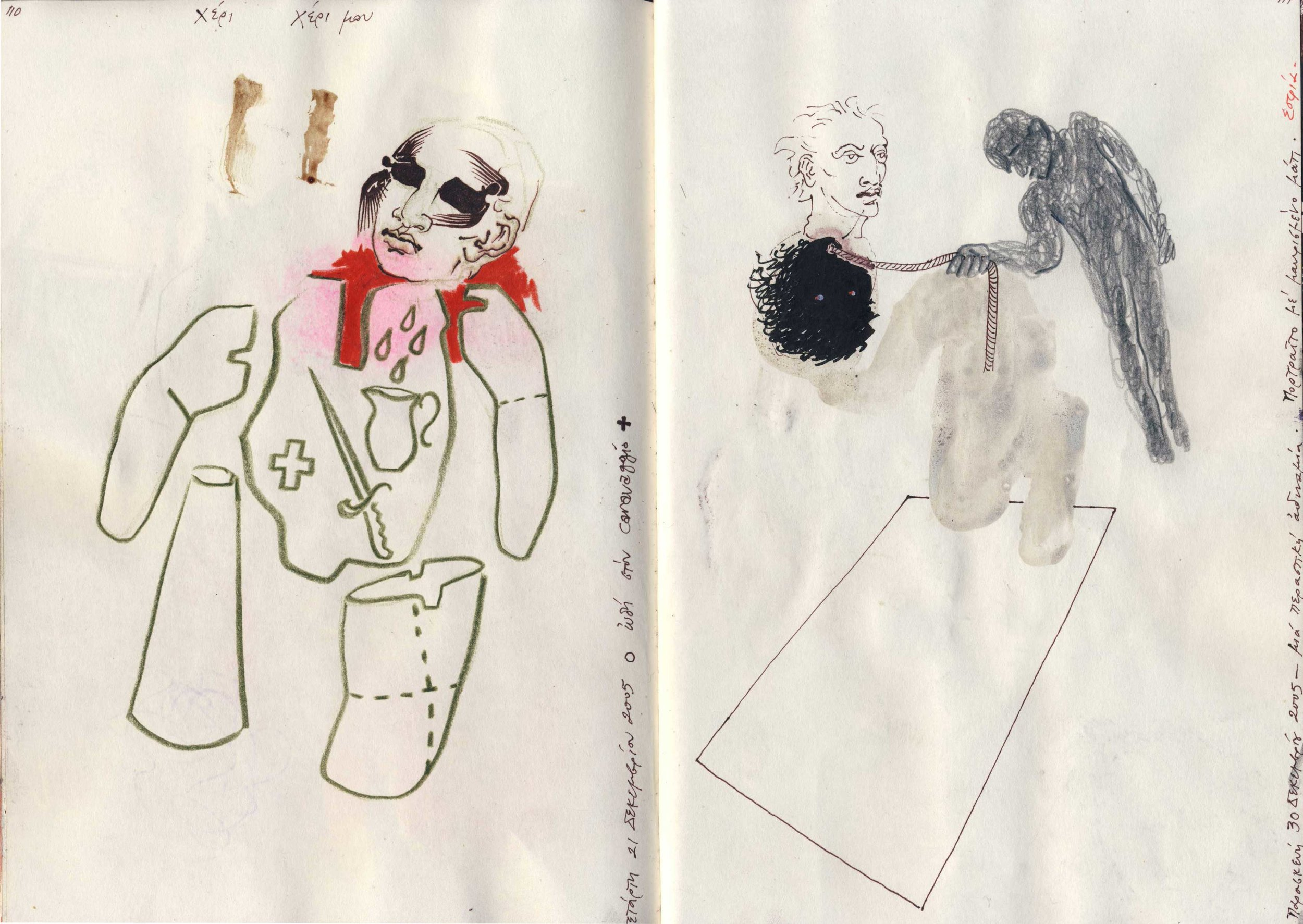 diary 12 page 40-41