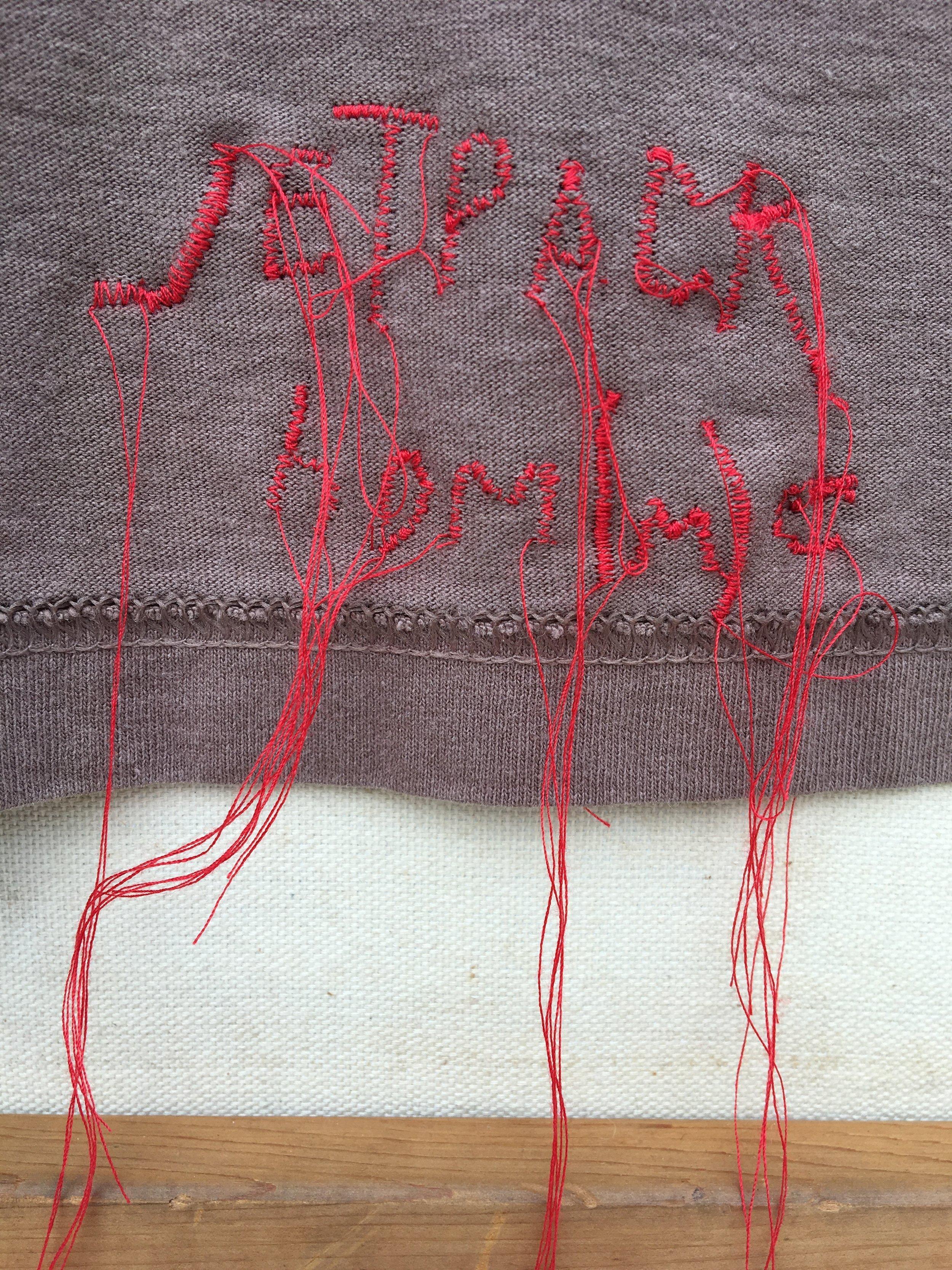 shirt 22_back bottom detail.JPG
