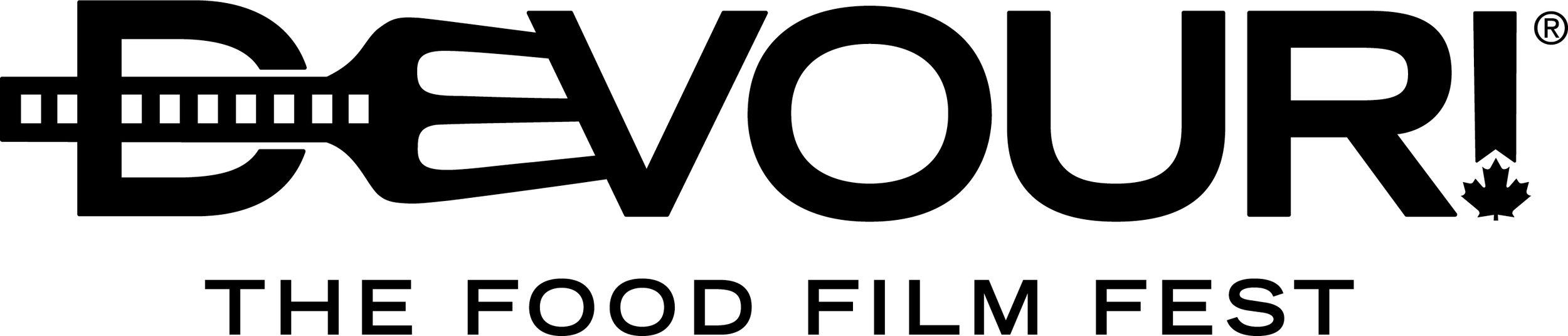 Devour!_Logo.jpg