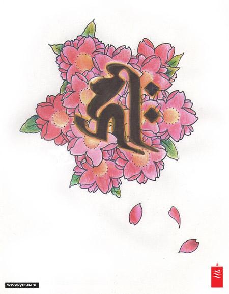 bonji_tattoo_flash_031.jpg