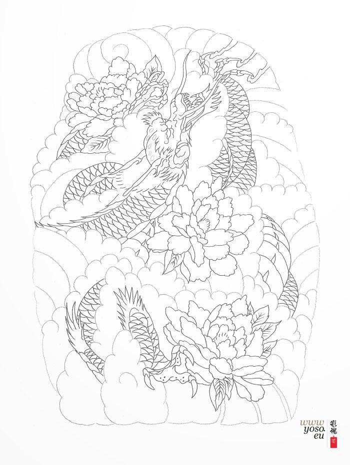 dragon_tatoo_design.jpg
