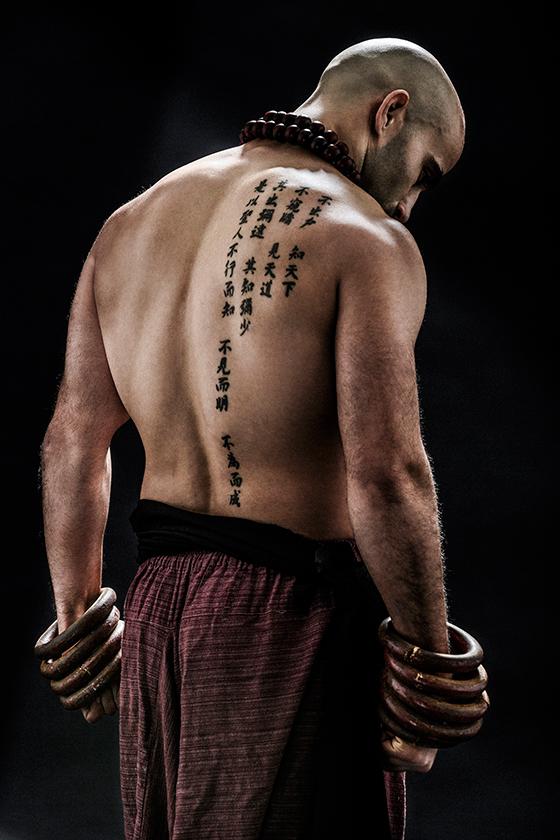 Tao, Shaolin, Back Piece Tattoo, London