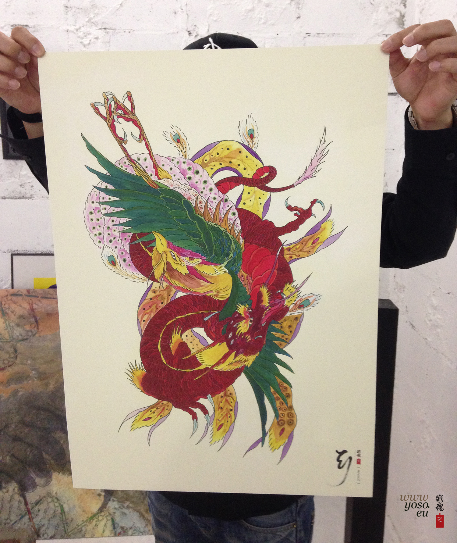 dragon_phoenix_poster.jpg