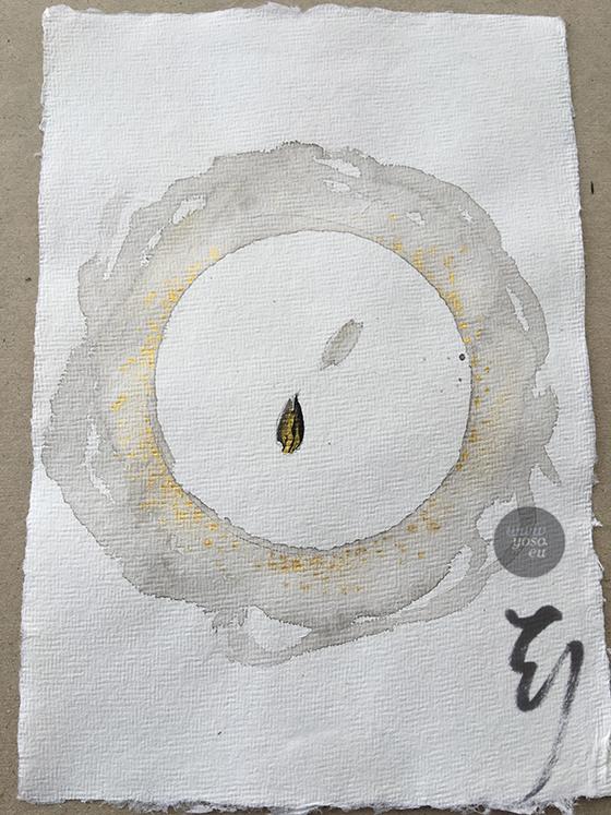 zen_sun.jpg