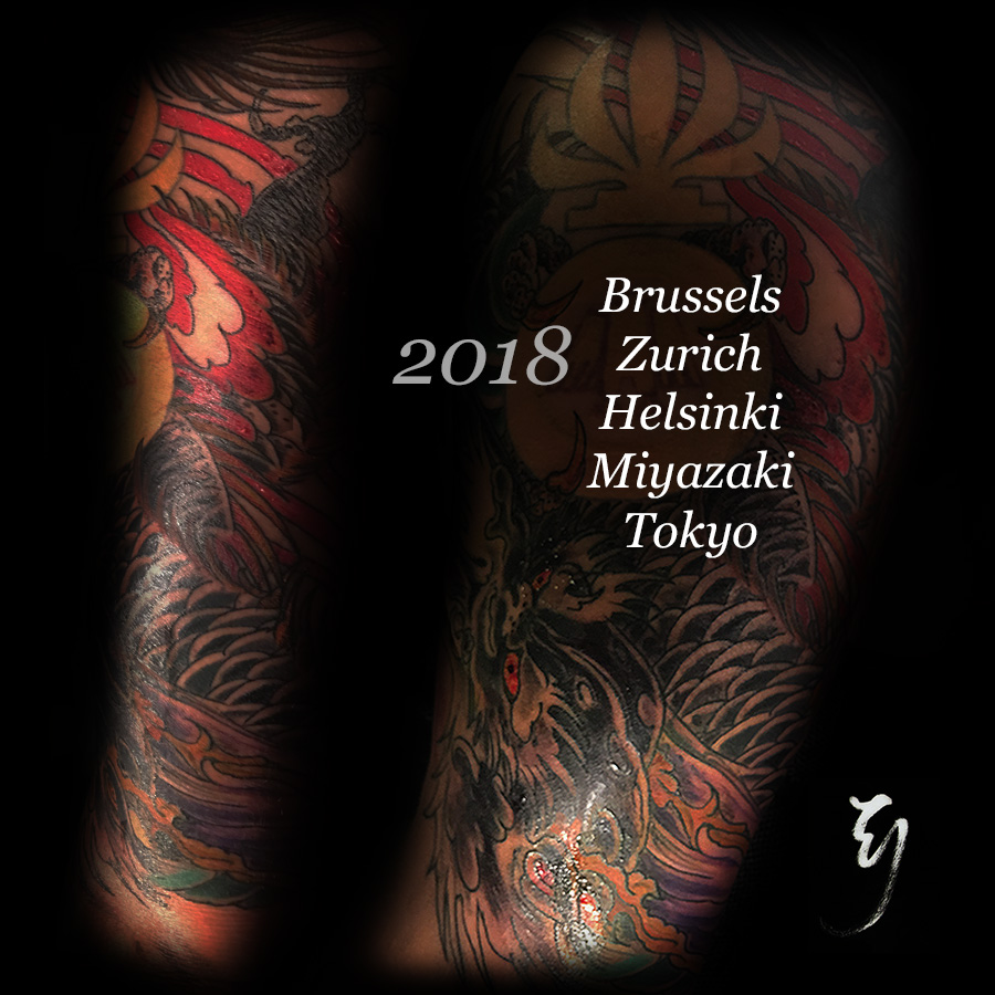japanese_tattoo_2018_bookings.jpg