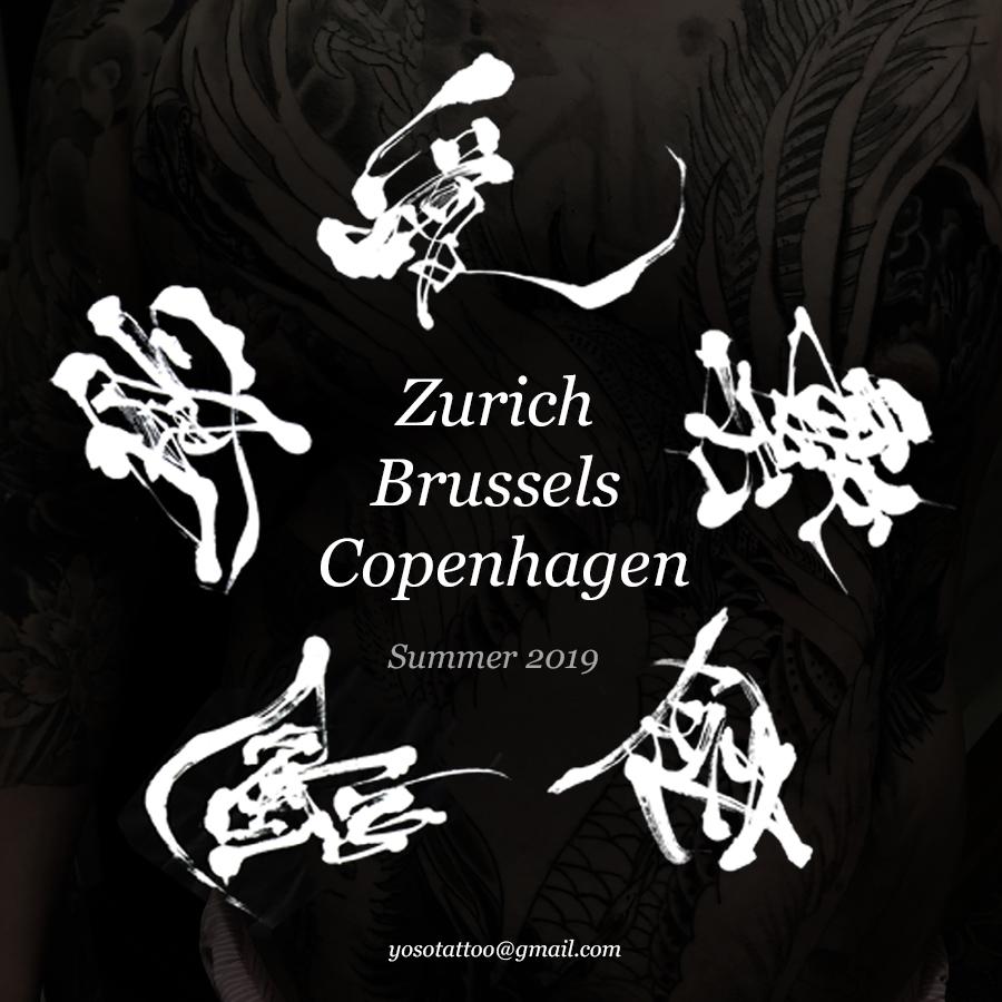 tatoo_brussels_zurich_copenhagen.jpg