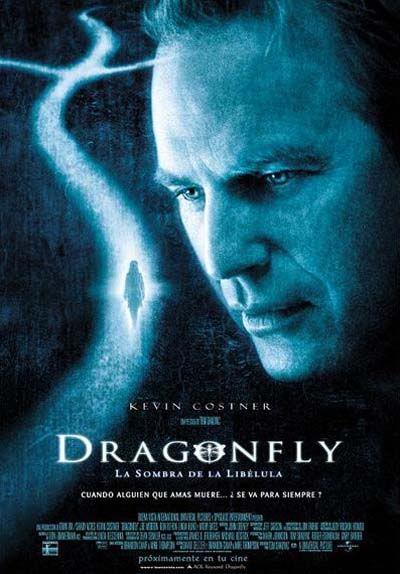 dragonfly+.jpg