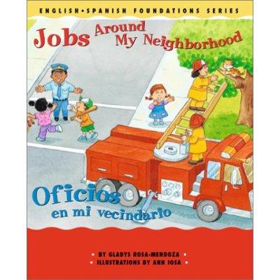 Jobs in my Hood.jpg