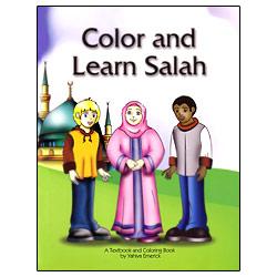 Textbook of Salah