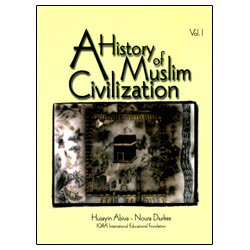 HistoryofMuslimCivilization-b.jpg
