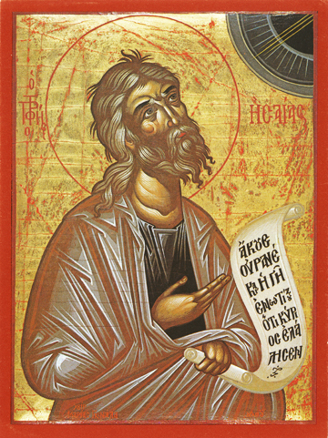 Icon of Isaiah the Prophet .jpg