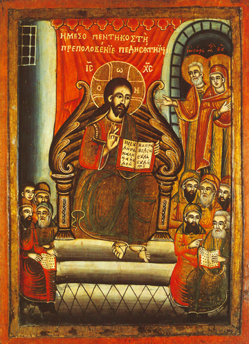 Icon of Mid-Pentecost (Bulgarian, 18th c.)