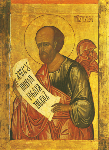 Icon of Moses the Prophet (Russian, 17th c.)
