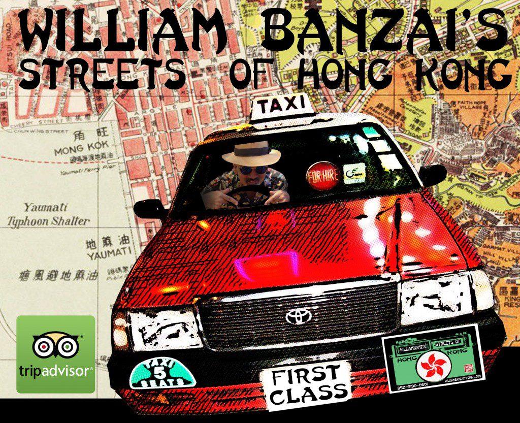 All artwork by William Banzai7