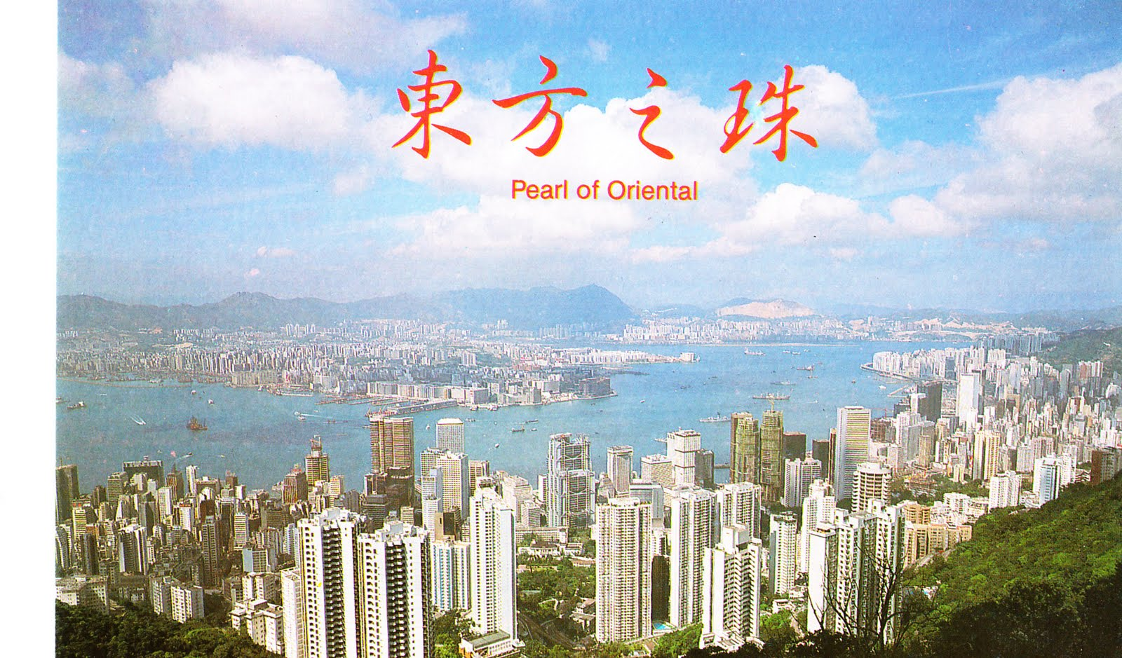 postcards_0008.jpg