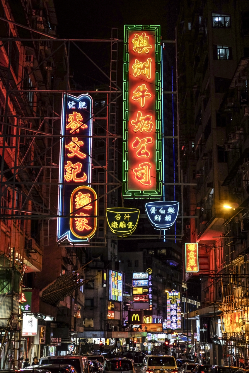 A classic neon soaked street view.